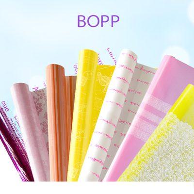 BOPP-image